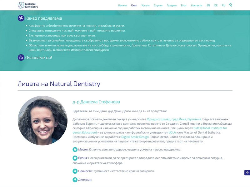 Natural Dentistry