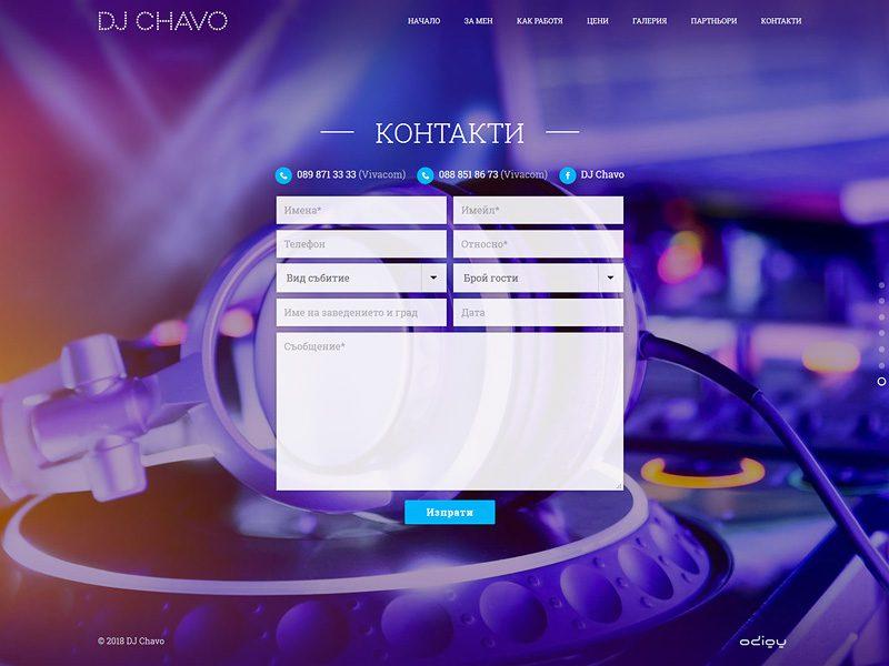 DJ Chavo