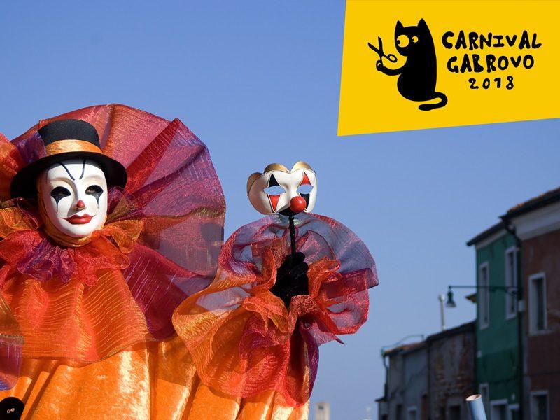 Carnival Gabrovo 2018
